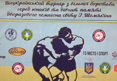 О выступлении харьковчан на турнире Шемякина