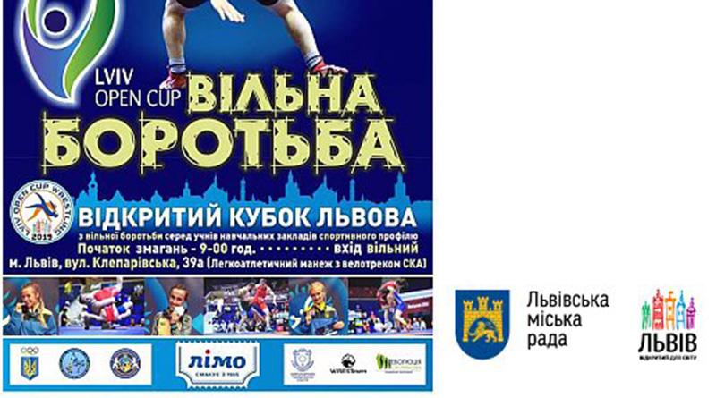 Учащиеся ХГВУФК №1 вернулись с «LVIV OPEN CUP»