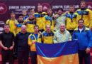 Итоги выступления сборной Украины на молодежном чемпионате Европы
